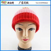 东莞帽子工厂定制 女士冬天帽子 可爱粉色毛线帽 撞色卷边针织帽