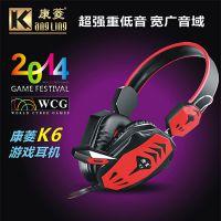 爆款 K6电脑耳机带麦克风抗暴力高端网吧专用游戏耳机耳麦批发