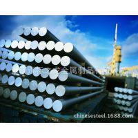方管 镀锌方管 矩形管 方矩管 矩型管 方通 厂家直销