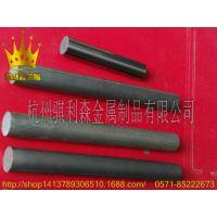 浙江专供YG6 YG8 YG9 YG12 YG15钨钢 高耐磨硬质合金 钨钢棒 板
