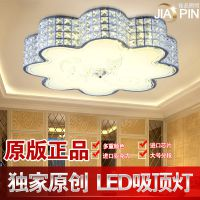 LED水晶吸顶灯圆形客厅灯温馨书房灯现代简约led卧室灯艺术顶灯