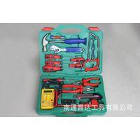 【厂家直销】高档电讯、维修多用途组合工具系列 专业工具生产