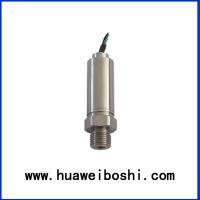 山东现货供应圆柱型压力变送器BOS-P/扩散硅压力变送器/适用于石油天然气/质优价廉/欢迎询价!