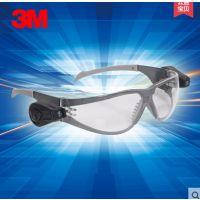 3M11356带灯防护眼镜