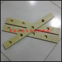 专业加工定做塑料尼龙垫板、尼龙衬板可根据客户要求加工定做