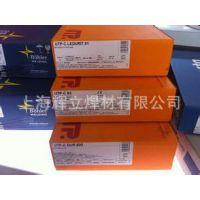 德国UTP A 63/ER307不锈钢焊丝