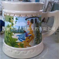 玻璃钢广告杯子饮水杯模型雕塑 商场玻璃钢咖啡杯勺子汤勺雕塑制作加工