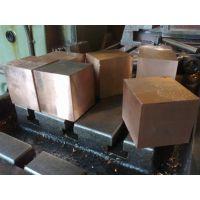 厂家直销、加工定制、50钨铜合金方块