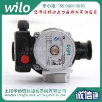 威乐水泵RS25-8屏蔽热水循环泵 地暖采暖静音循环泵