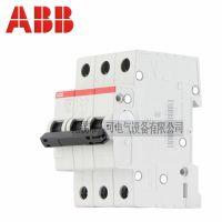 瑞士ABB小型断路器SH203-D16 空气开关SH203 D16