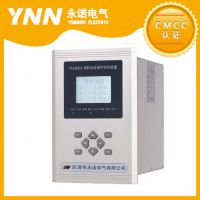 仪器仪表 微机综合保护测控装置 液晶屏幕显示 RS485网络 YN-800