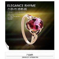 北京祖母绿戒指官网|北京祖母绿戒指|晶石灵