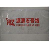 工厂批发石膏线包装膜 PVC热收缩筒膜 石膏专用印刷彩膜