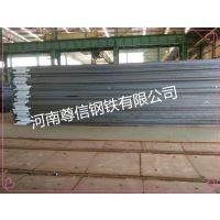 13MnNiMoR中低温压力容器用钢板13MnNiMoR现货零售/切割加工/定扎
