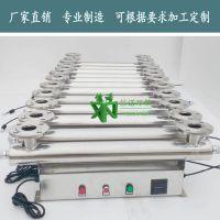 信诺【厂家直销】紫外线杀菌消毒器3-6t/h材质304不锈钢水处理设备包邮