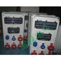 富森 ZJFSEN生产批发IP67 工业插座箱 配电输电设备 电气电源箱 检修箱