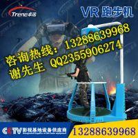 VR虚拟仿真360度无死角跑步机设备售价 5人玩野战排机器多少钱一套 幻影星空真人CS对战平台