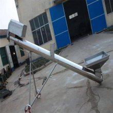 兴亚机械 长期生产螺旋提升机 饲料颗粒上料机 无缝管径递料机