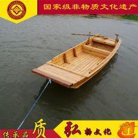浙江江西福建小木船河道保洁公园小区打捞船小渔船