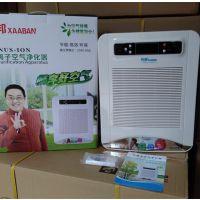 家用空气净化器 除雾霾烟味甲醛空气净化机 家用除尘