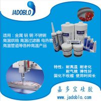 广东高温管道密封胶批发耐300度的高温胶