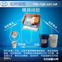 冰雕固化专用模具硅胶加成型食品级液体硅胶