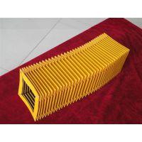 生产各种风琴式防护罩|辽源风琴式防护罩|吉航机械(在线咨询)