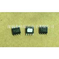 现货热卖IP5306,移动电源专用芯片IP5306,IP5306价格