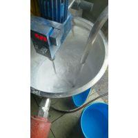硬脂酸钠浆料高剪切乳化机