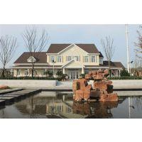 美式别墅、大象房屋美式别墅(图)、美式木屋别墅供应商