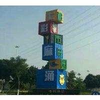 供应广东原著不锈钢精神堡垒雕塑 索引牌 指示牌 不锈钢雕塑摆件