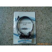 现货  JS-900MV   电脑耳机   麦克风    耳机