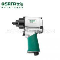 SATA世达3/8寸强力气动冲击扳手02121 扭力到351NM轻巧便携