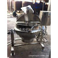 肉制品成套加工设备 食品加工夹层锅