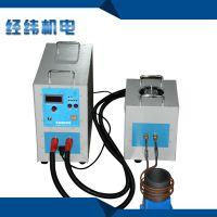 长期供应 TX-25B型高频炉 焊接感应加热设备