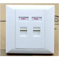 佛山 TCL双口面板,TCL单口面板,TCL罗格朗单双孔86型带弹簧门信息插座面板 价格/报价