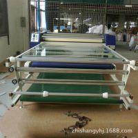 数码打印,转印,厂家直销 热升华滚筒转印, 滚筒印花设备深圳