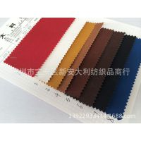 大量现货PVC人造皮革 粗/细十字纹 彩色十字纹 水刺底止滑皮革图