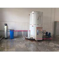 LWS0.05-0.7-Y(Q)燃油免检蒸汽锅炉 蒸汽发生器锅炉 免检锅炉