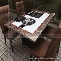 韩式无烟烧烤桌 自助烧烤桌 纸上烤肉桌 大理石烧烤火锅一体桌