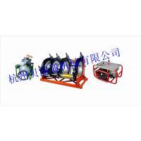 供应甘肃新疆宁夏E达牌PE热熔对接焊机PPR热熔器PE电熔机