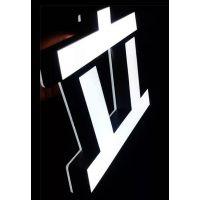 辽宁迷你字厂家/LED树脂发光字厂家