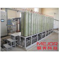 DTRO膜技术-垃圾渗滤液的特点及处理方法