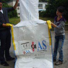出口日本肥料袋融雪剂袋乳白色加厚塑料袋