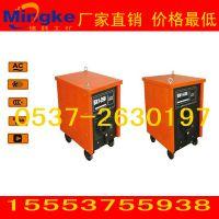 BX1-315矿用交流电焊机厂家低价促销