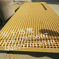 玻璃钢格栅板 聚酯纤维雨水篦子现货 张家港市化工厂排水专用格栅