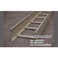 白城桥架厂-大跨距桥架-防火镀锌桥架价格表
