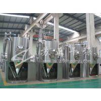 厂家推荐酵母 维生素喷雾干燥机 烘干设备