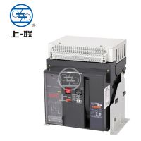 上海上联智能型万能断路器RMW1-2000/3P 630A固定式(DW45)框架开关