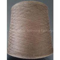 30%Wool 35%Cotton 35%Coffee Carbon Knitting Yarn